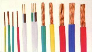 中山博宇电线-什么是电线平方丨电线平方怎么计算?