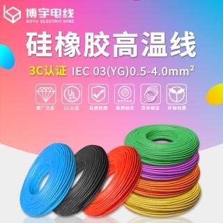 简析ul电子线采用半导电的橡胶材料加工