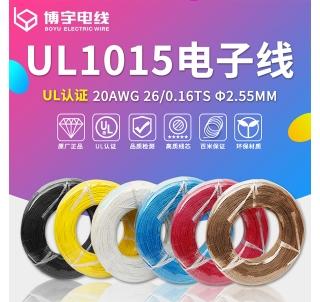 ul1007电子线,能通过多少大小的电流范围呢?