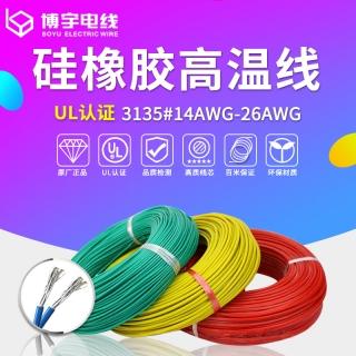 UL3135硅橡胶编织线