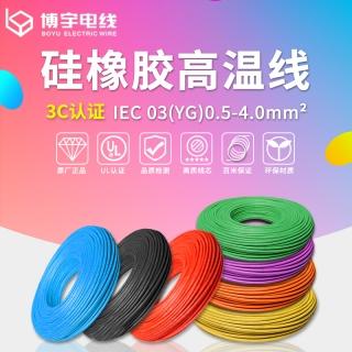 ICE03(YG)硅胶编织线